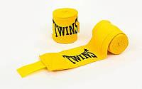 Бинты боксерские (2шт) хлопок с эластаном TWINS MA-5466-3(Y)