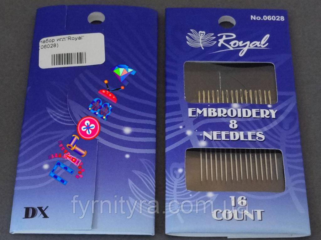"Набор игл""Royal"" Embroidery 8 06028"
