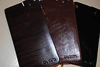Мужской клатч портмоне бумажник, DeVI'S