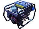 Бензиновый генератор AGT 4500EAG, фото 2