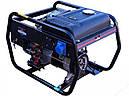 Бензиновый генератор AGT 4500EAG, фото 3