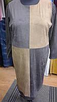 Платье коричневое из спандекса