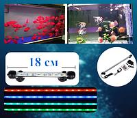 Светодиодная подсветка аквариума RGB 18см с пультом ДУ