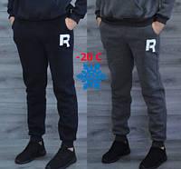 Теплые спортивные брюки, штаны Reebok, на манжетах зимние!