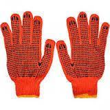 Рукавиці робочі рижі в крапку оранжеві 12 пар в упаковці