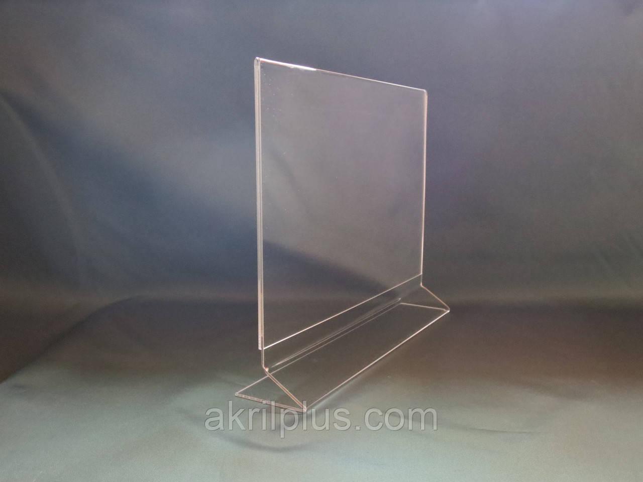 Менюхолдер формата А5 горизонтальный