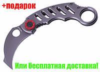 Нож Керамбит складной X 05+подарок или бесплатная доставка!