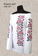 Женская заготовка сорочки СЖ-167, фото 1