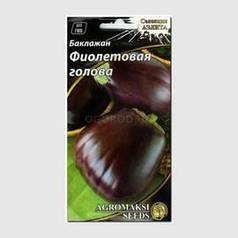 Семена Баклажана Фиолетова голова 0,3 г