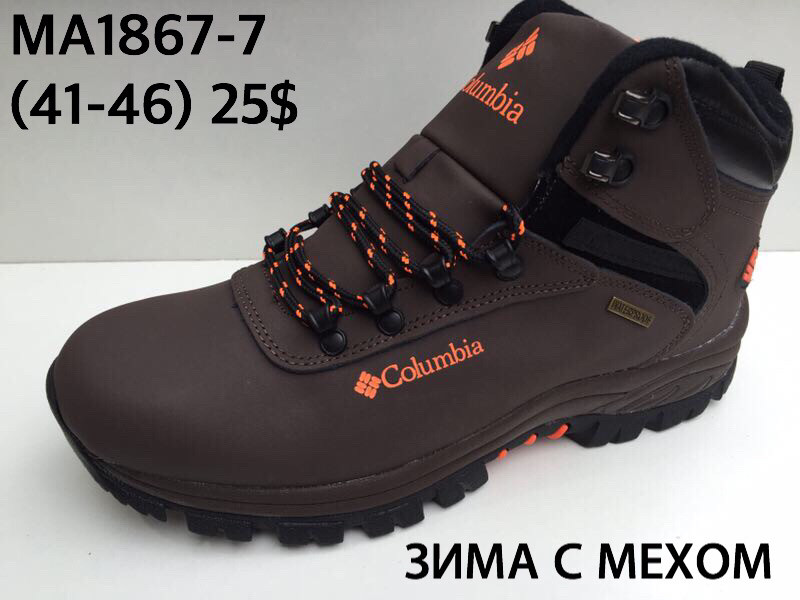 3dd576a42617 Кроссовки Мужские Columbia Зима оптом (41-46), цена 705 грн., купить ...