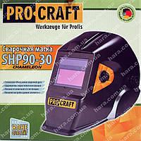 Сварочная маска хамелеон Procraft SHP90-30