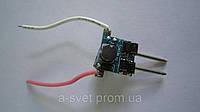 LED драйвер  12V: 4-7*1W (300mA)