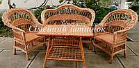 Мебель плетеная с диваном