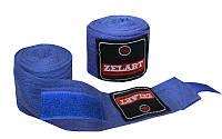 Бинты боксерские (2шт) хлопок ZEL ZB-3620-4(BL)