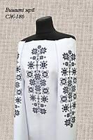 Женская заготовка сорочки СЖ-186, фото 1