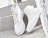 Высокие белые ботинки со вставками