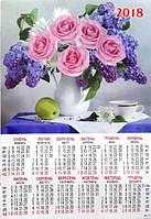 Настенные календари цветы 2018 формата А2