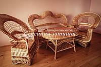 Изыскаканная мебель плетеная
