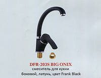 Смеситель для кухни KITCHEN DFR  203S BIG ONIX