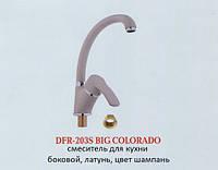 Смеситель для кухни KITCHEN DFR  203S BIG COLORADO