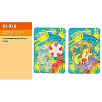 """Погремушка - прорез """"Сонячний зайчик"""" KI-926 (1183912-14-R) (200шт/2) 2 вида, на планш. 21,5*14*4см"""