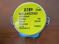 Двигательвоздушной заслонки холодильника Samsung M2LA49ZR82