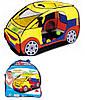Палатка детская игровая Машина 5053