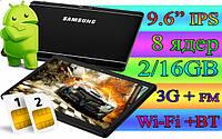 Супер Игровой Планшет Galaxy Tab Pro 10 IPS 2GB RAM + 16GB 2 СИМ 3G GPS Android 6