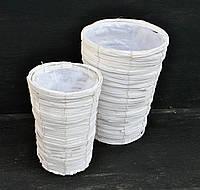 Набор из 2х плетеных кашпо. Высокие белые. 046