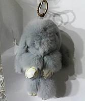 Серые меховые зайцы кролики- брелки от бижутерии RRR. Брелоки оптом. 16