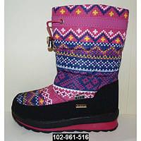 Теплые зимние сапоги - дутики для девочки 31-36 размер
