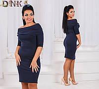 Женское платье на плечи с444 Дени, фото 1