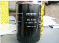 Фільтр масляний гідравліка Worker N 1