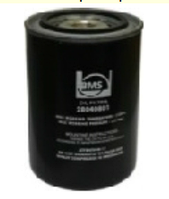 Фільтр масляний на компресор ((634630Н1)(SH8237)) 28040801