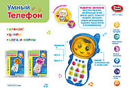 Муз разв.телефон  7483 72шт2 батар., учит цифрам, буквам, фигурам,на планшетке 1622см