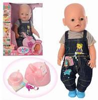 Пупс Baby Born 8006-461 (8 функций, магнит соска, 9 аксессуаров)