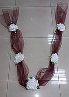 "Свадебная лента для авто ""5 роз"" (бордово-белая)"