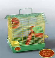 Клеткa для малых грызунов 33х23х34 см