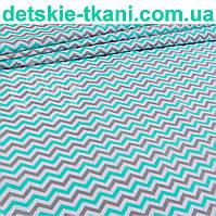 Ткань хлопковая с густым зигзагом серо-мятного цвета, № 1005