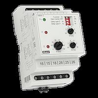 Реле контроля уровня жидкости HRH-1/24V AC/DC 24V ELKOep