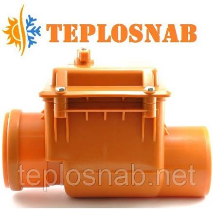 Обратный (запорный) клапан Мпласт Ø 110 канализационный, фото 2