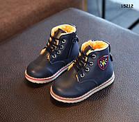 Зимние ботинки для мальчика. р .22, 23, фото 1