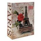 Книга-сейф Париж 18х12х5,5 см средняя