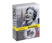 Книга-сейф Голивуд18х12х5,5 см средняя