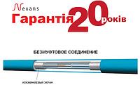 Двожильный нагревательный кабель Nexans   TXLP/2R  400вт/17