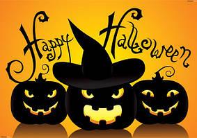 Halloween SALE: скидка 5% на ВСЁ