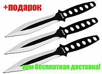Ножи метательные F030 (3в1)+подарок или бесплатная доставка!