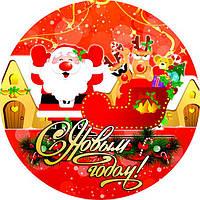 Тарелочки бумажные одноразовые новогодние с Дедом Морозом 10 шт/уп.