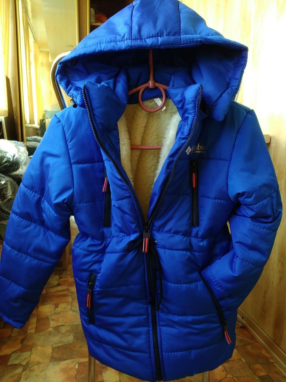 Распродажа! Яркая Зимняя куртка парка на мальчика