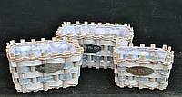 Набор из 3х квадратных  корзинок 041